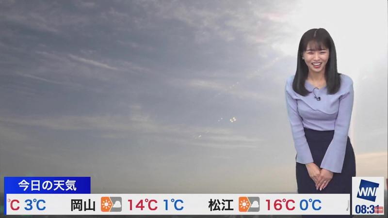 【女子アナキャプ画像】お天気お姉さんのニットおっぱい! 10