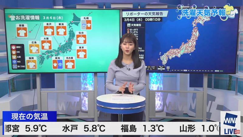 【女子アナキャプ画像】お天気お姉さんのニットおっぱい! 12