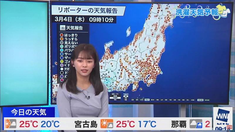 【女子アナキャプ画像】お天気お姉さんのニットおっぱい! 14