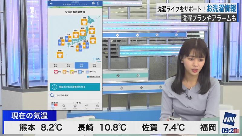 【女子アナキャプ画像】お天気お姉さんのニットおっぱい! 15
