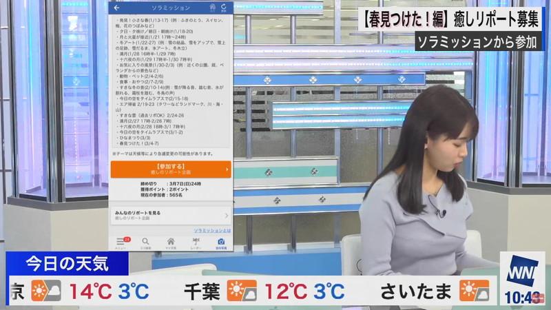 【女子アナキャプ画像】お天気お姉さんのニットおっぱい! 16