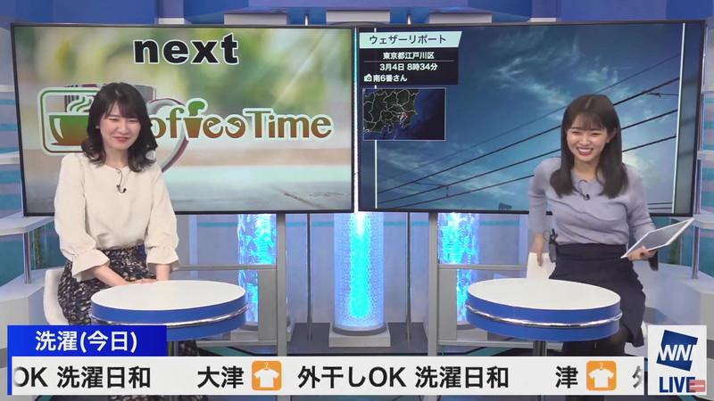 【女子アナキャプ画像】お天気お姉さんのニットおっぱい! 17
