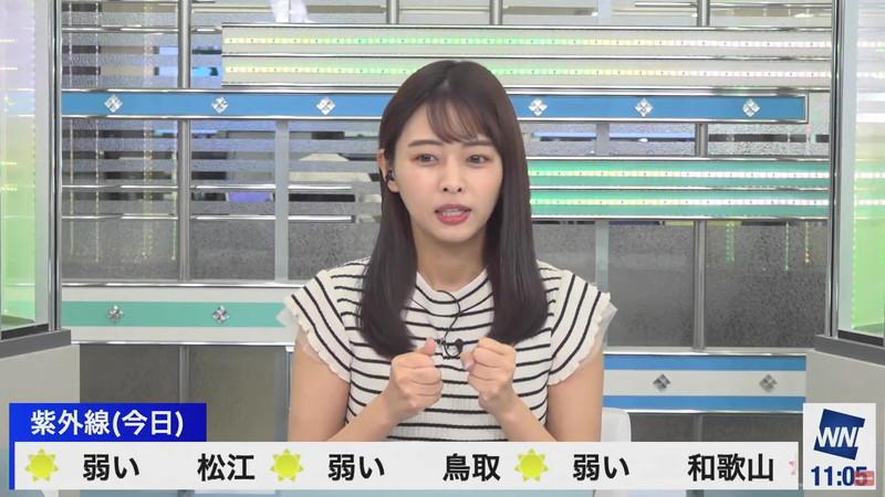 【女子アナキャプ画像】お天気お姉さんのニットおっぱい! 22