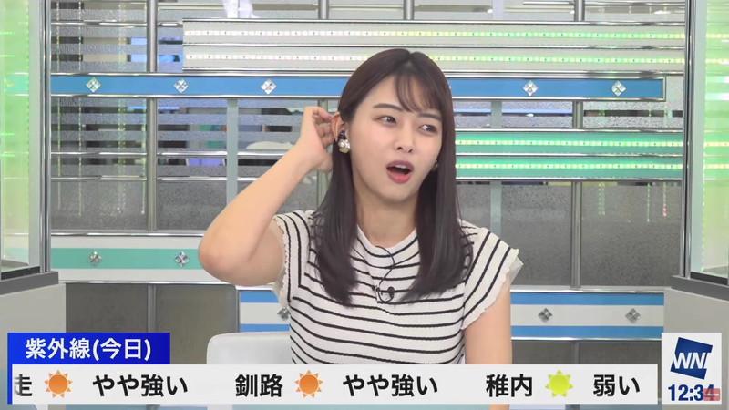 【女子アナキャプ画像】お天気お姉さんのニットおっぱい! 29