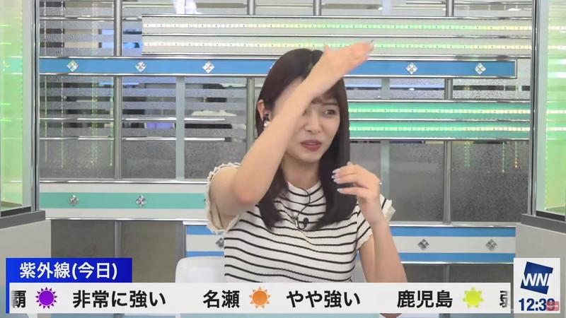 【女子アナキャプ画像】お天気お姉さんのニットおっぱい! 30