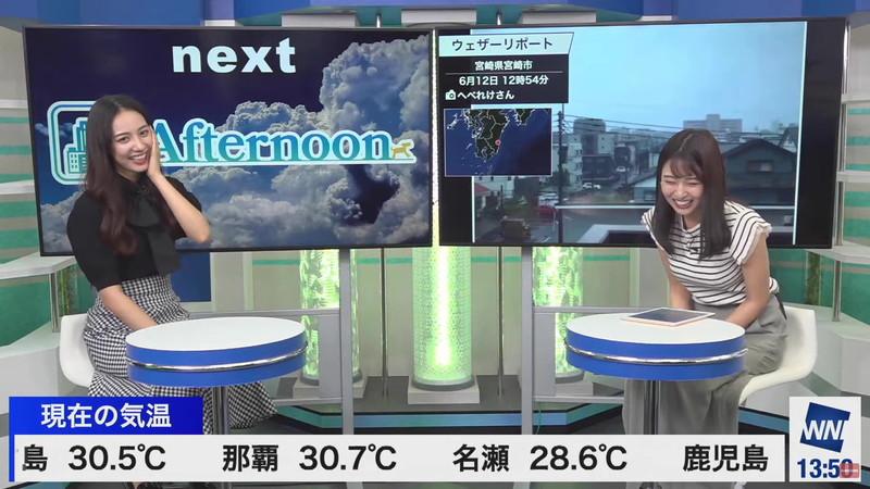 【女子アナキャプ画像】お天気お姉さんのニットおっぱい! 33