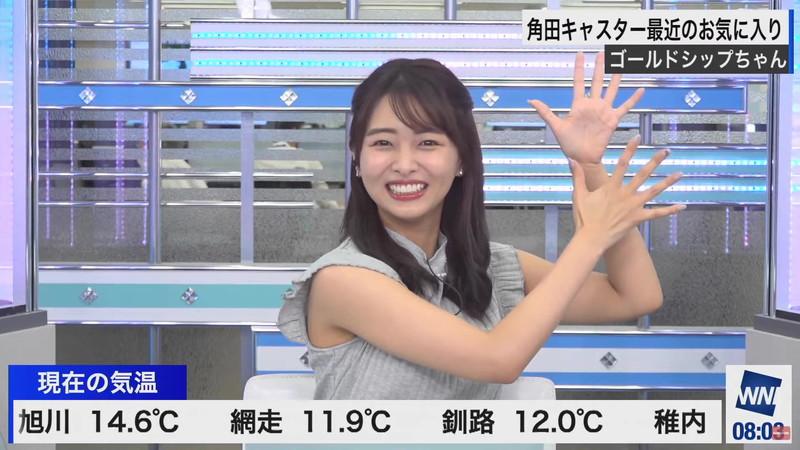 【女子アナキャプ画像】お天気お姉さんのニットおっぱい! 34