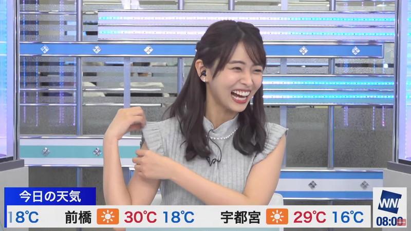【女子アナキャプ画像】お天気お姉さんのニットおっぱい! 38