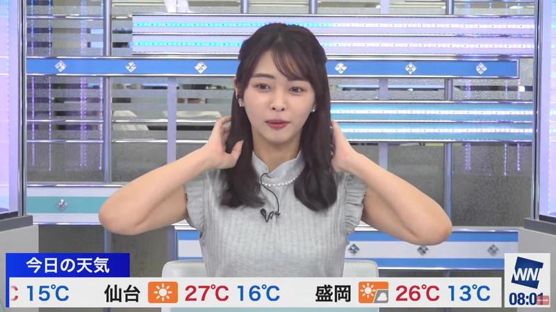 【女子アナキャプ画像】お天気お姉さんのニットおっぱい! 39