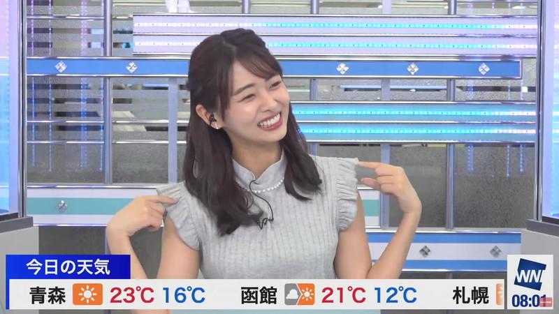 【女子アナキャプ画像】お天気お姉さんのニットおっぱい! 40