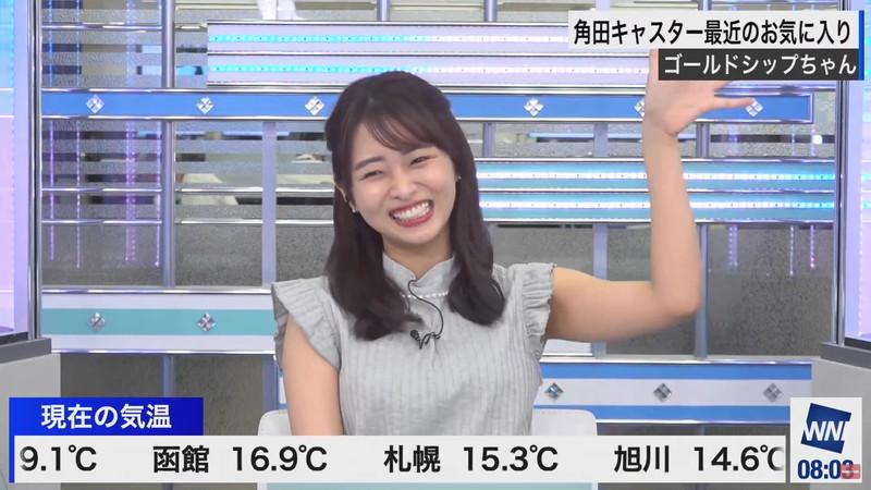 【女子アナキャプ画像】お天気お姉さんのニットおっぱい! 41