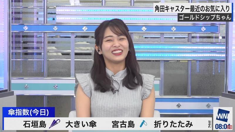 【女子アナキャプ画像】お天気お姉さんのニットおっぱい! 42