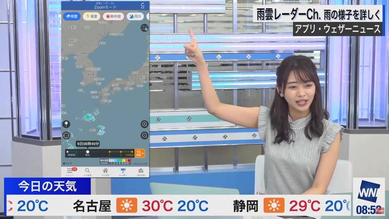 【女子アナキャプ画像】お天気お姉さんのニットおっぱい! 48