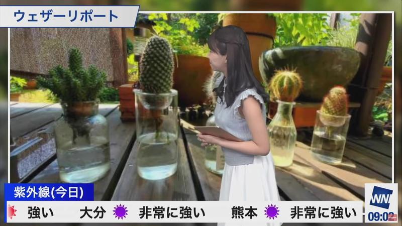【女子アナキャプ画像】お天気お姉さんのニットおっぱい! 51