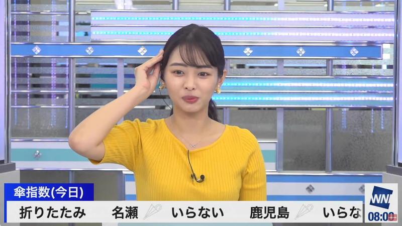 【女子アナキャプ画像】お天気お姉さんのニットおっぱい! 56