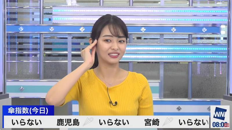 【女子アナキャプ画像】お天気お姉さんのニットおっぱい! 57