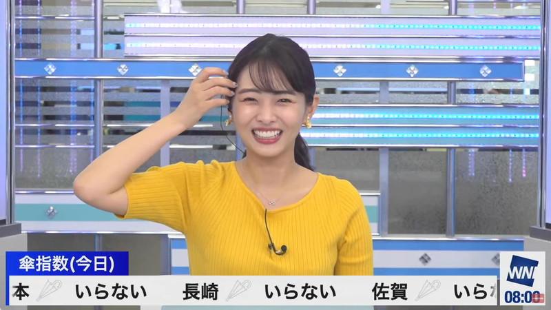 【女子アナキャプ画像】お天気お姉さんのニットおっぱい! 58