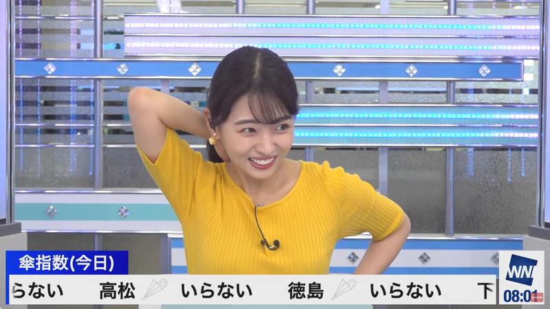 【女子アナキャプ画像】お天気お姉さんのニットおっぱい! 59