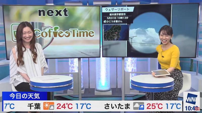 【女子アナキャプ画像】お天気お姉さんのニットおっぱい! 72