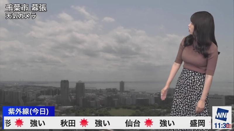 【女子アナキャプ画像】お天気お姉さんのニットおっぱい! 73
