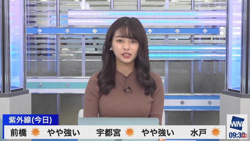 【女子アナキャプ画像】お天気お姉さんのニットおっぱい! 74