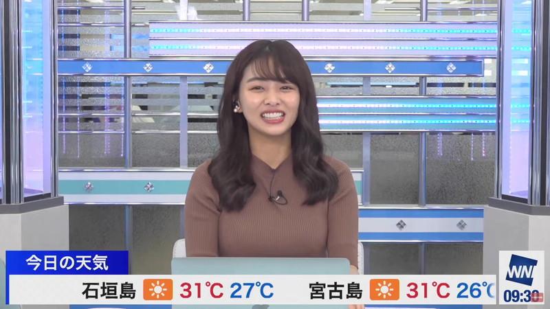 【女子アナキャプ画像】お天気お姉さんのニットおっぱい! 75