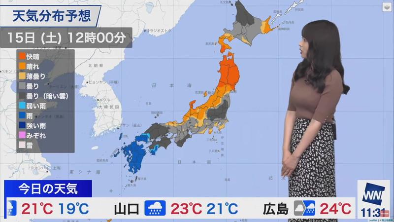【女子アナキャプ画像】お天気お姉さんのニットおっぱい! 80