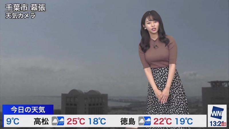 【女子アナキャプ画像】お天気お姉さんのニットおっぱい! 88