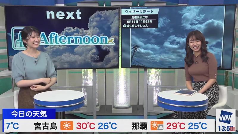 【女子アナキャプ画像】お天気お姉さんのニットおっぱい! 90