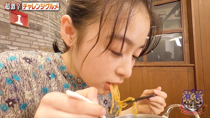 【森七菜キャプ画像】なんかこの女優って食レポばっかりしてるなw