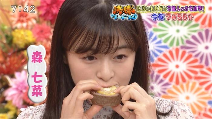 【森七菜キャプ画像】なんかこの女優って食レポばっかりしてるなw 08
