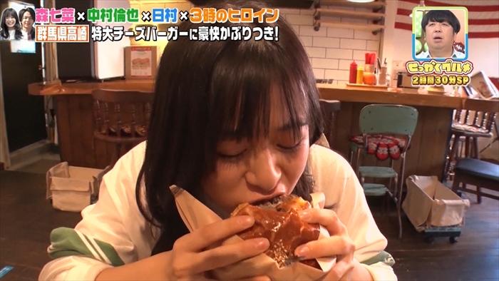 【森七菜キャプ画像】なんかこの女優って食レポばっかりしてるなw 11
