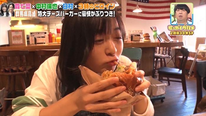 【森七菜キャプ画像】なんかこの女優って食レポばっかりしてるなw 12