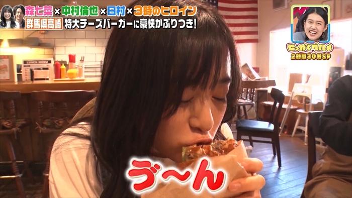【森七菜キャプ画像】なんかこの女優って食レポばっかりしてるなw 14