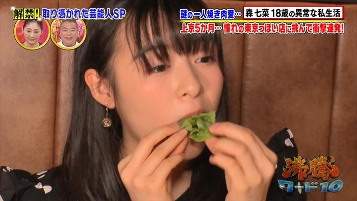 【森七菜キャプ画像】なんかこの女優って食レポばっかりしてるなw 28