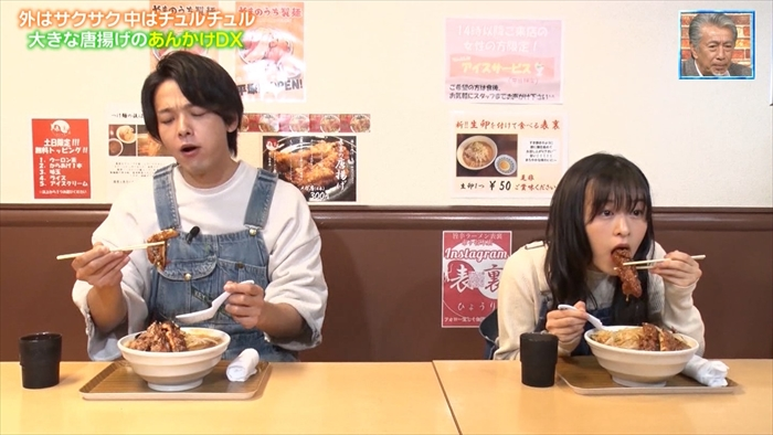 【森七菜キャプ画像】なんかこの女優って食レポばっかりしてるなw 32