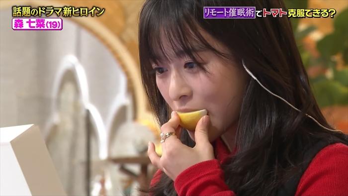 【森七菜キャプ画像】なんかこの女優って食レポばっかりしてるなw 33