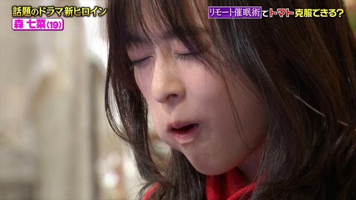 【森七菜キャプ画像】なんかこの女優って食レポばっかりしてるなw 36