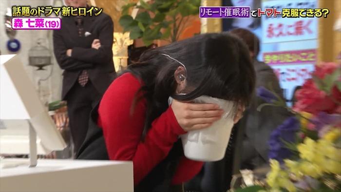【森七菜キャプ画像】なんかこの女優って食レポばっかりしてるなw 37