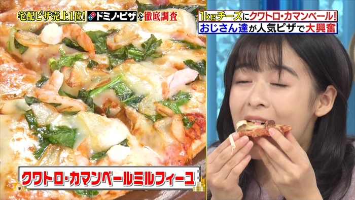 【森七菜キャプ画像】なんかこの女優って食レポばっかりしてるなw 38