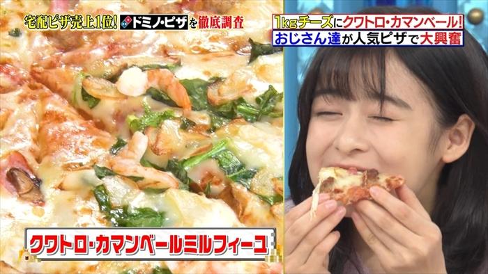 【森七菜キャプ画像】なんかこの女優って食レポばっかりしてるなw 39