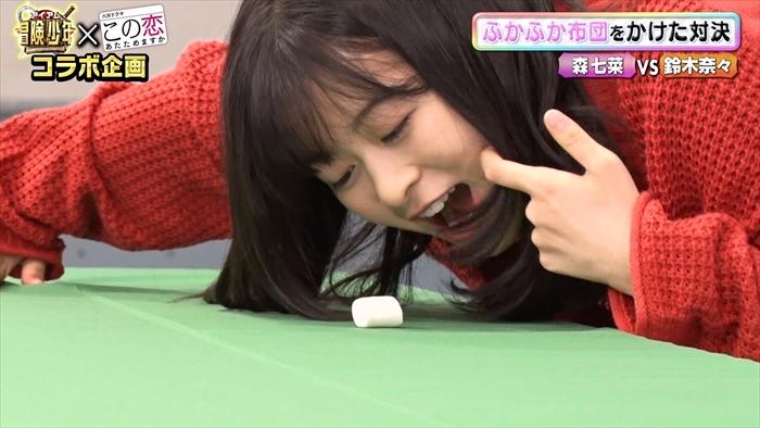 【森七菜キャプ画像】なんかこの女優って食レポばっかりしてるなw 41