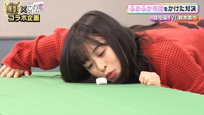 【森七菜キャプ画像】なんかこの女優って食レポばっかりしてるなw 42