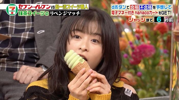 【森七菜キャプ画像】なんかこの女優って食レポばっかりしてるなw 43