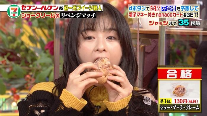 【森七菜キャプ画像】なんかこの女優って食レポばっかりしてるなw 46