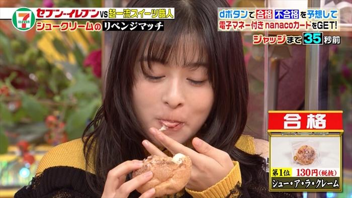 【森七菜キャプ画像】なんかこの女優って食レポばっかりしてるなw 47