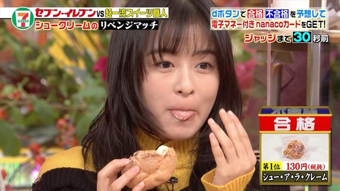 【森七菜キャプ画像】なんかこの女優って食レポばっかりしてるなw 48