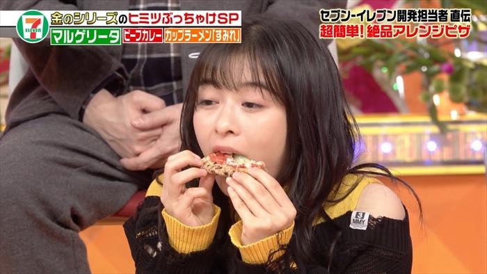 【森七菜キャプ画像】なんかこの女優って食レポばっかりしてるなw 49