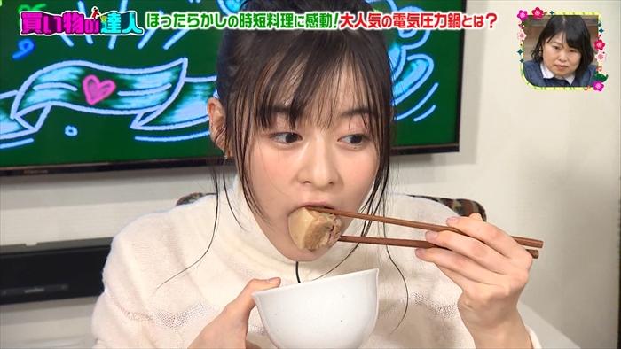 【森七菜キャプ画像】なんかこの女優って食レポばっかりしてるなw 60
