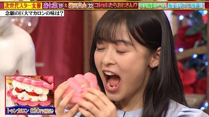 【森七菜キャプ画像】なんかこの女優って食レポばっかりしてるなw 67
